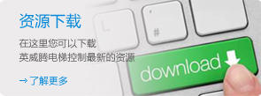 竞技宝手机app一体机-资源下载